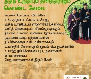 police-commando-Tamilnadu