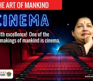 The art of mankind cinema