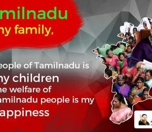 Tamilnadu is My Family