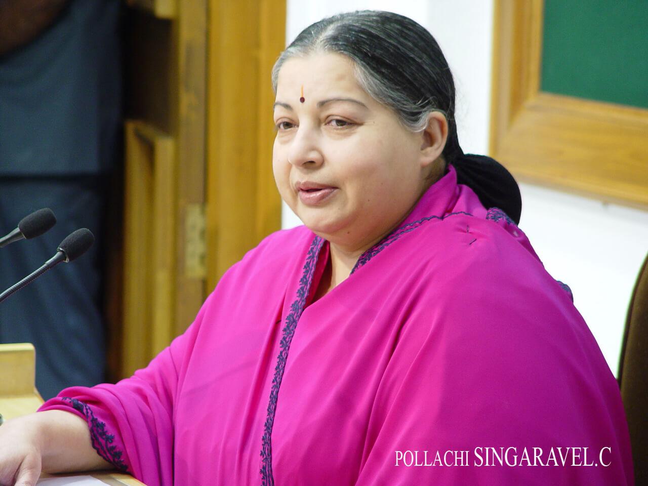 Download emSigner for GST, Download i Puratchi thalaivi amma photos