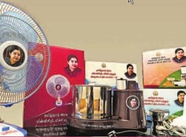 முதலமைச்சர் ஜெயலலிதா உத்தரவின்படி தமிழகம் முழுவதிலும் தொடர்ந்து நலத்திட்ட உதவிகள் வழங்கும் பணி தீவிரம்
