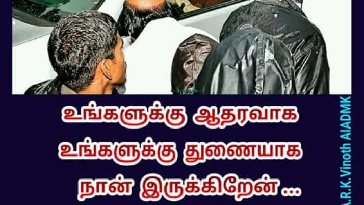 சென்னையில் கூடுதலாக 50 பண்ணை பசுமை கடைகள்: காய்கறி விலையைக் கட்டுப்படுத்த முதல்வர் ஜெயலலிதா நடவடிக்கை