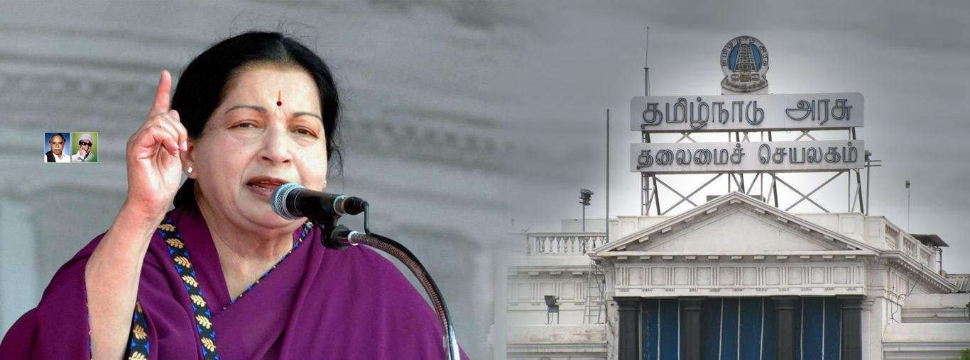 jayalalitha-speech