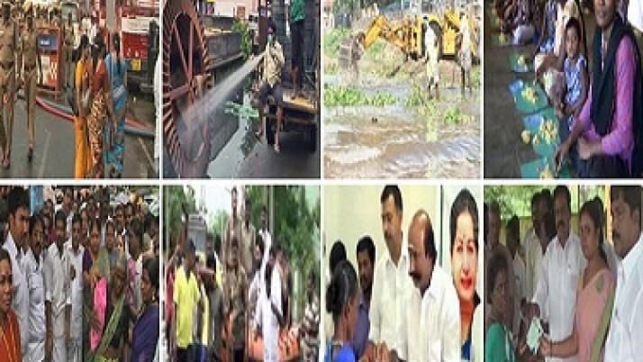 முதலமைச்சர் ஜெயலலிதா உத்தரவின்பேரில், கொட்டும் மழையிலும், முழுவீச்சில் நிவாரணப் பணிகள்