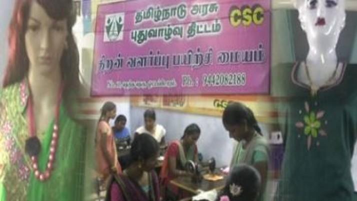 தூத்துக்குடி மாவட்ட கிராமப்புற பெண்களுக்கு கட்டணமில்லா ஆடை வடிவமைப்பு பயிற்சி வழங்க ஆணையிட்ட முதலமைச்சர் ஜெயலலிதாவுக்கு பெண்கள் நன்றி