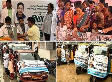 முதலமைச்சர் ஜெயலலிதா மேற்கொண்ட சீரிய நடவடிக்கைகளால் தொற்றுநோய்கள் பரவாமல் தடுக்கப்பட்டதாக பொதுமக்கள் கருத்து