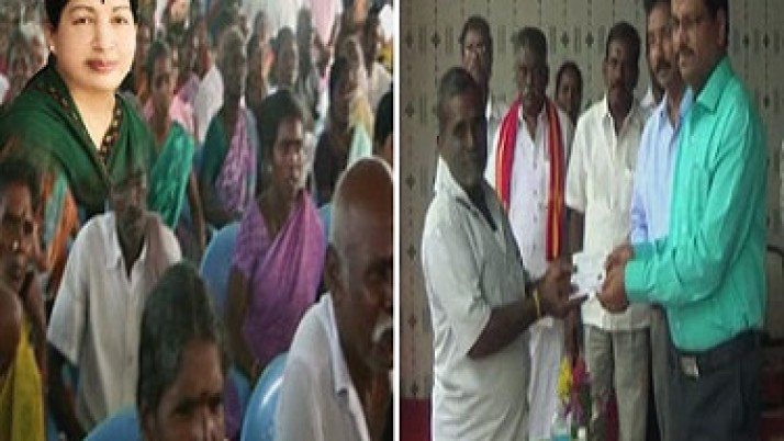 முதலமைச்சர் ஜெயலலிதா உத்தரவின்பேரில், நாமக்கல் மாவட்டத்தில்  1,31,579 பயனாளிகளுக்கு 38 கோடியே 53 லட்சம் ரூபாய் மதிப்பிலான நலத்திட்ட உதவிகள் வழங்கப்பட்டன