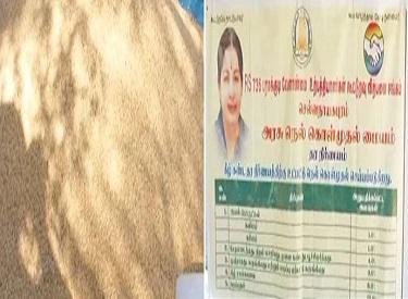 முதலமைச்சர் ஜெயலலிதா உத்தரவுப்படி ராமநாதபுரம் மாவட்டத்தில் நேரடி நெல் கொள்முதல் நிலையங்கள் அமைக்கப்பட்டுள்ளதால் விவசாயிகள் மகிழ்ச்சி