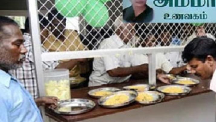 முதலமைச்சர் ஜெயலலிதாவின் 68-வது பிறந்தநாளை முன்னிட்டு'அம்மா' உணவகங்களில் சர்க்கரை பொங்கலுடன் 3 வேளை இலவச உணவு