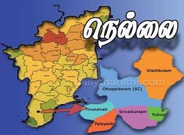 காமராஜரின் கனவு திட்டமான ராமநதி, ஜம்புநதி கால்வாய் இணைப்பு திட்டத்தை நிறைவேற்ற உடனடியாக ரூ.5 கோடியே 40 லட்சம் ஒதுக்கிய முதலமைச்சர் ஜெயலலிதாவுக்கு போராட்டக்குழு  நன்றி