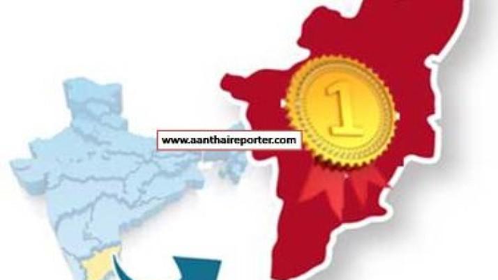 முதலமைச்சர் ஜெயலலிதா நடவடிக்கையால், தூய்மையில் நம்பர் 1 மாநிலமாக மாறிவரும் தமிழகம்