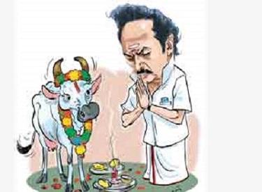 பெரியாரிசம் பேசும் ஸ்டாலின் முதல்வர் பதவிக்காக நடத்திய கோமாதா பூஜை!