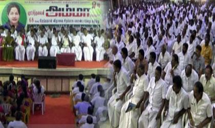 முதலமைச்சர் செல்வி ஜெயலலிதா பிறந்தநாளை கொண்டாடுவது குறித்து, பல்வேறு மாவட்டங்களில் அ.இ.அ.தி.மு.க. சார்பில் ஆலோசனைக் கூட்டங்கள் நடைபெற்றன