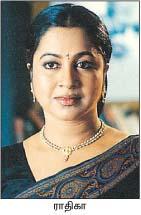 நடிகை ராதிகா