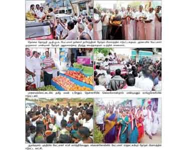 Tirunelveli-district-Digg-The-opening-of-the-offices-of-the_SECVPF