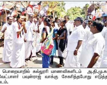 VoidSituated-in-regions-ADMK-Candidates-Collection-of_SECVPF