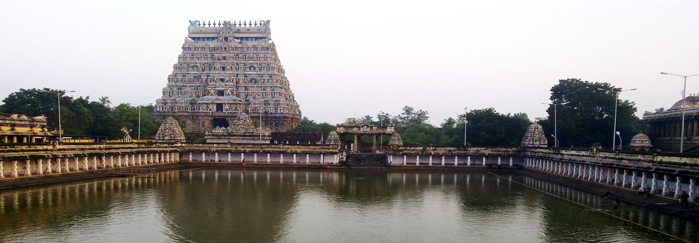 Cuddalore Temple