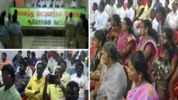 வரும் சட்டமன்றத் தேர்தலில் முதலமைச்சர் ஜெயலலிதா தலைமையிலான கழக அரசு 234 தொகுதிகளிலும் வெற்றி பெற பாடுபடுவோம் என பல்வேறு கட்சியினர் அறிவிப்பு