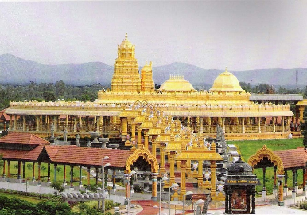 Naraini Golden Temple