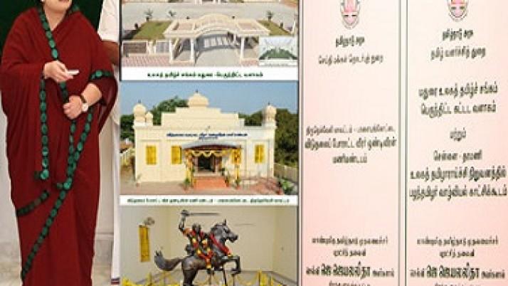 பாளையங்கோட்டை விடுதலைப் போராட்ட வீரர் ஒண்டிவீரனின் முழு உருவச்சிலையை முதல்வர் ஜெயலலிதா திறந்துவைத்தார்