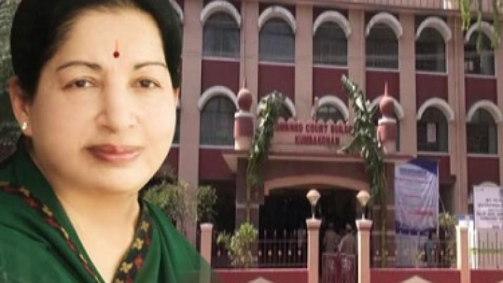 கும்பகோணத்தில் முதலமைச்சர் ஜெயலலிதா அறிவித்தபடி விரைவு நீதிமன்றம் திறப்பு : முதலமைச்சருக்கு வழக்கறிஞர்கள் நன்றி