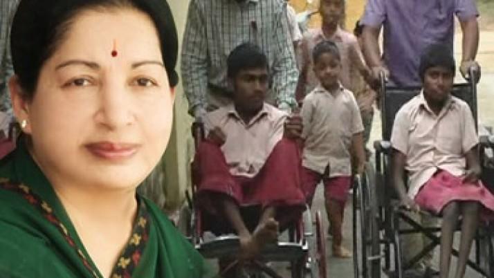முதலமைச்சர் ஜெயலலிதாவின் நடவடிக்கையால் கிருஷ்ணகிரி மாவட்டத்தில் மட்டும் 10,796 மாற்றுத்திறனாளிகளுக்கு ரூ.10 கோடி மதிப்பிலான நலத்திட்ட உதவிகள் : முதலமைச்சருக்கு மாற்றுத்திறனாளிகள் நன்றி