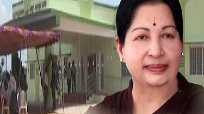 ஏர்வாடி தர்ஹாவில் மனநலம் பாதிக்கப்பட்டவர்களுக்கான மருத்துவமனை மற்றும் மறுவாழ்வு மையம் : முதலமைச்சர் ஜெயலலிதாவுக்கு பொதுமக்கள் நன்றி