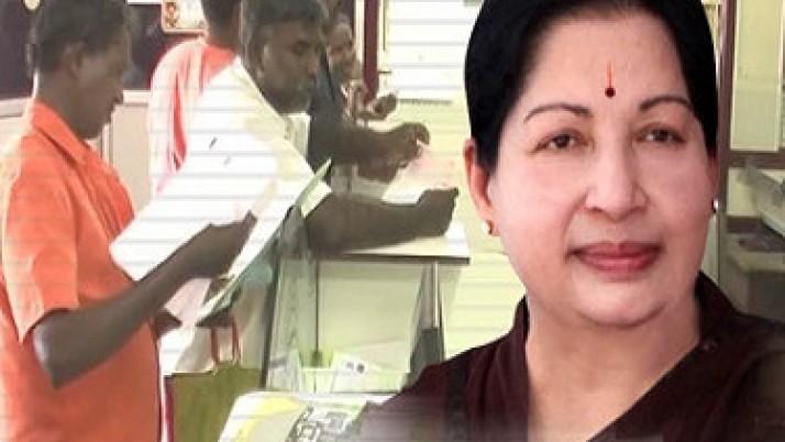 தூத்துக்குடி மாவட்ட சிறுவணிக வியாபாரிகள் முதலமைச்சர் ஜெயலலிதாவுக்கு நன்றி