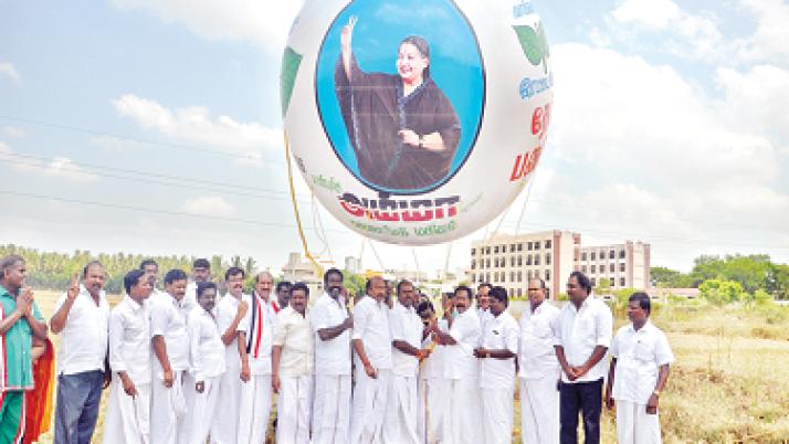 மதுரையில் பிரமாண்ட பொதுக்கூட்டத்தில் 6 மாவட்ட வேட்பாளர்களை அறிமுகபடுத்தி முதல்வர் ஜெயலலிதா இன்று  பிரச்சாரம்