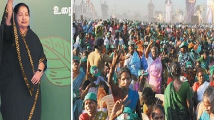 2006-ம் ஆண்டு தேர்தல் அறிக்கையில் கொடுத்த வாக்குறுதிகளை தி.மு.க. நிறைவேற்றவில்லை – முதல்வர் ஜெயலலிதா குற்றச்சாட்டு