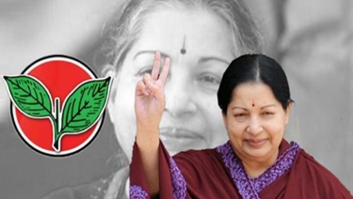 இன்று அ.தி.மு.க. செயற்குழு கூடுகிறது : முதலமைச்சர் ஜெயலலிதா பங்கேற்கிறார்