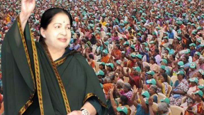 39,545 வாக்குகள் வித்தியாசத்தில் முதல்வர் ஜெயலலிதா அமோக வெற்றி