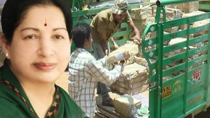 முதலமைச்சர் ஜெயலலிதா உத்தரவின் பேரில் அனைத்து வகுப்பு மாணவர்களுக்கும், விலையில்லா பாட புத்தகங்கள் வழங்க நடவடிக்கை