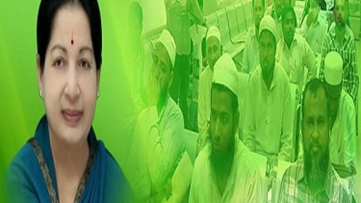 ரமலான் நோன்புக்காக 3000 பள்ளிவாசல்களுக்கு 4,600 மெட்ரிக் டன் பச்சரிசி : முதல்வர் ஜெயலலிதா அறிவிப்பு