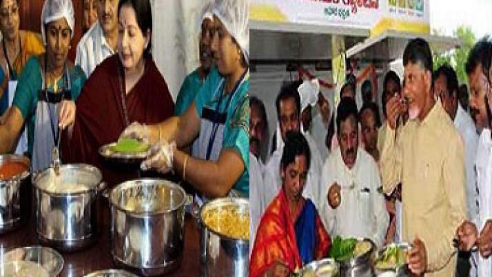 முதலமைச்சர் ஜெயலலிதா,தொடங்கிய அம்மா உணவகங்கள் போல் ஆந்திராவிலும் தொடங்கப்பட்டன : சந்திரபாபு நாயுடு தொடங்கி வைத்தார்