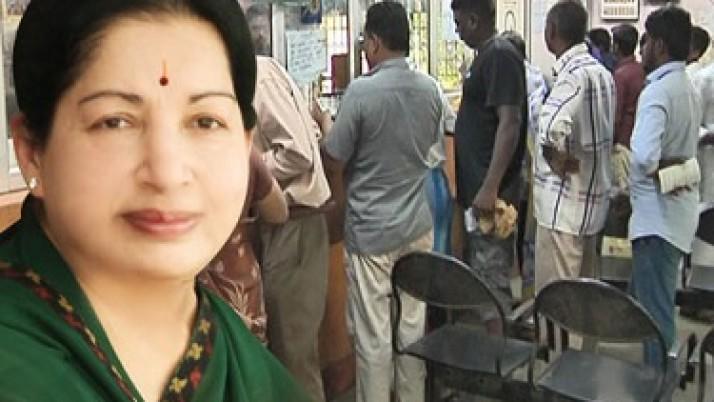 கட்டணமில்லா 100 யூனிட் மின்சார திட்டத்தால்  மின்சாரக் கட்டணம் வெகுவாக குறைந்துள்ளதால் முதலமைச்சர் ஜெயலலிதாவிற்கு  பொது மக்கள் நன்றி
