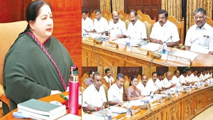முதல்வர் ஜெயலலிதா தலைமையில் தமிழக அமைச்சரவை கூட்டம் : பட்ஜெட் குறித்து ஆலோசனை