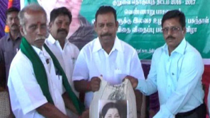 உழுவை இயந்திரத்திற்கு மானியம் வழங்கியுள்ள முதலமைச்சர் ஜெயலலிதாவுக்கு, விவசாயிகள் நன்றி