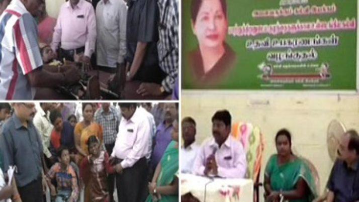 திருவாரூரில் மாற்றுத்திறனுடைய 80 குழந்தைகளுக்கு 7 லட்சம் மதிப்பிலான உதவி உபகரணங்கள் : முதலமைச்சர் ஜெயலலிதாவுக்கு, குழந்தைகளின் பெற்றோர்கள் நன்றி