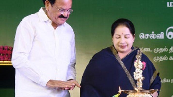முதல்வர் ஜெயலலிதா தலைமையில் தமிழகம் வெகுவேக முன்னேற்றம் அடைந்துள்ளது : வெங்கையா நாயுடு பாராட்டு