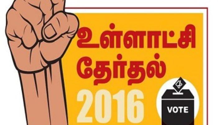 தமிழக உள்ளாட்சி தேர்தல் ; அக்டோபர் 17 மற்றும் 19ம் தேதி 2 கட்டங்களாக நடைபெறுகிறது