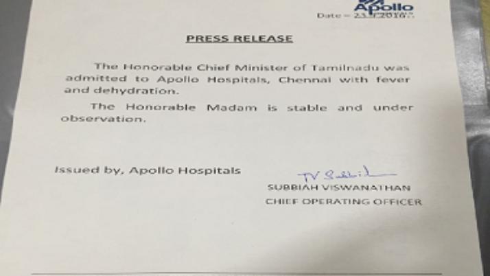 முதலமைச்சர் ஜெயலலிதா நலமாக உள்ளார் : அப்பல்லோ நிர்வாகம் தகவல்