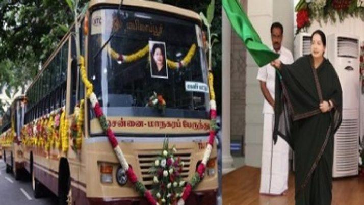 ரூ.46 கோடி செலவில் 200 புதிய பஸ்கள் : முதலமைச்சர் ஜெயலலிதா துவக்கி வைத்தார்