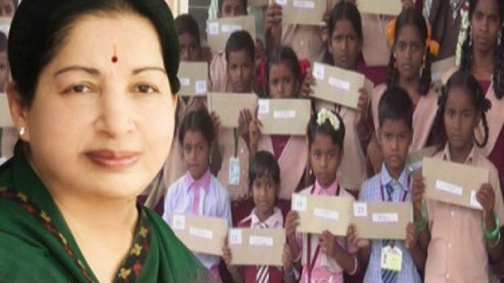 அரியலூரில் ஆதரவற்ற குழந்தைகளுக்கு 10 லட்சம் ரூபாய் மதிப்பிலான கல்வி உதவித்தொகை ; முதலமைச்சர் ஜெயலலிதா உத்தரவுப்படி வழங்கப்பட்டது