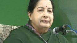 அம்மா வை-பை