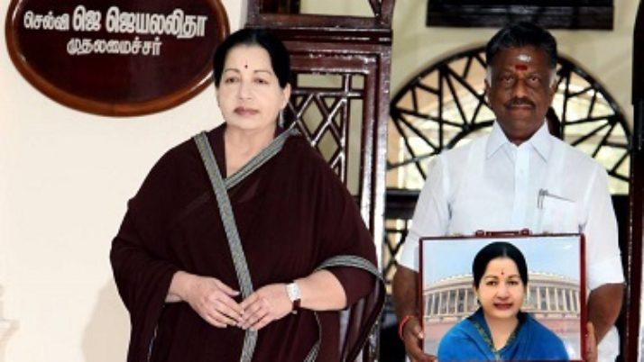 முதலமைச்சர் ஜெயலலிதாவின் இலாகாக்கள் ஓ.பன்னீர்செல்வத்திடம் ஒப்படைப்பு : ஆளுநர் அறிவிப்பு