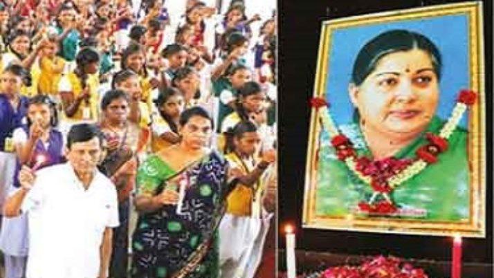 தமிழ்நாடு முழுவதும் மறைந்த முதல்வர் ஜெயலலிதாவுக்கு மாணவ-மாணவிகள் அஞ்சலி