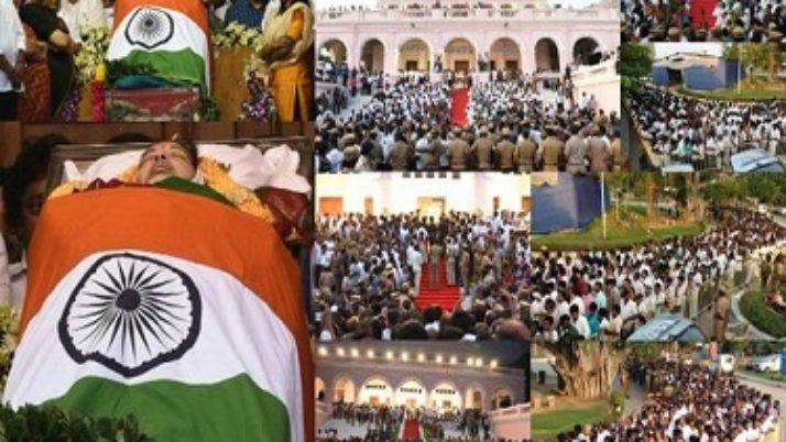 ராஜாஜி அரங்கில் மக்கள் வெள்ளம் ; முதலமைச்சர் ஜெயலலிதாவின் உடலுக்கு கண்ணீர் அஞ்சலி
