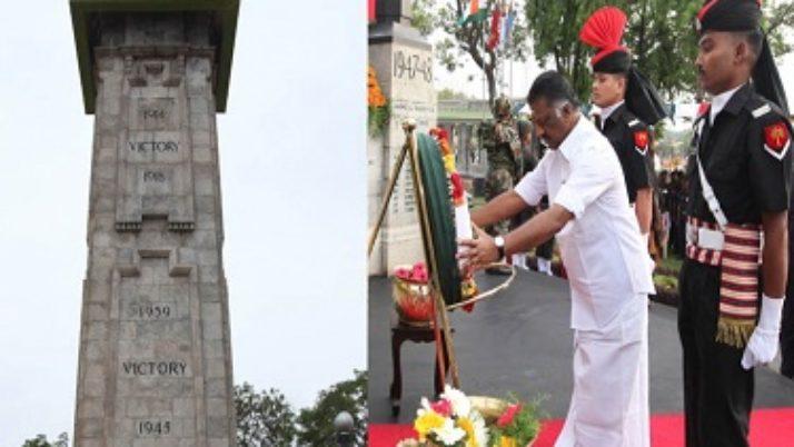 உயிர் நீத்த முப்படை வீரர்களுக்கு போர் நினைவிடத்தில் முதல்வர் ஓ.பன்னீர்செல்வம் மரியாதை