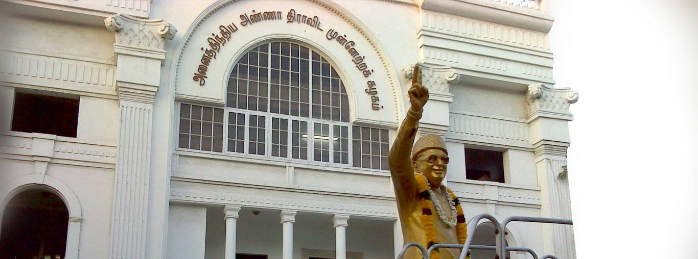 admk-head-office